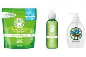 RSPO認証マークがついたSARAYAの持続的な洗剤