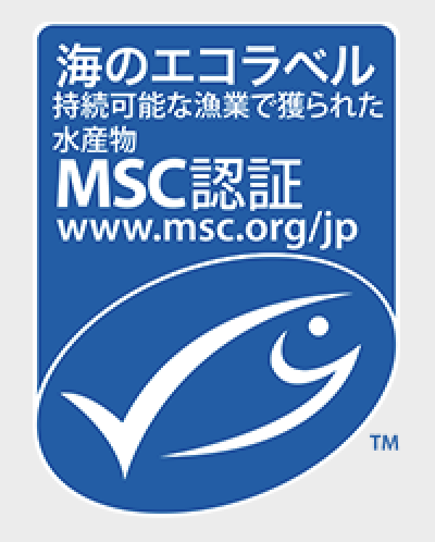 MSC(Marine Stewardship Council)認証について