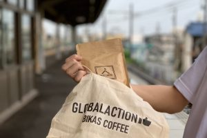 ビカスコーヒーのGlobalaction