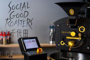 ハンデキャップがある人々を雇用するsocial good roasters