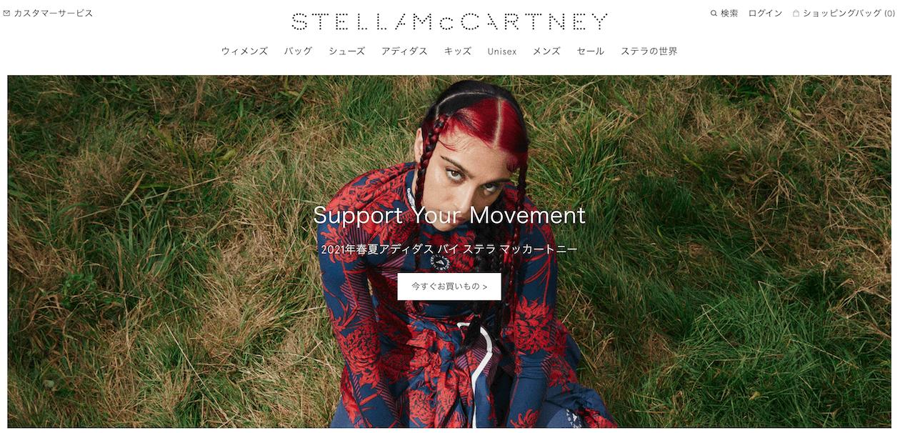 Cruelty Free Fashion: Stella McCarthy's website