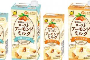 植物性ミルクのアーモンドミルク