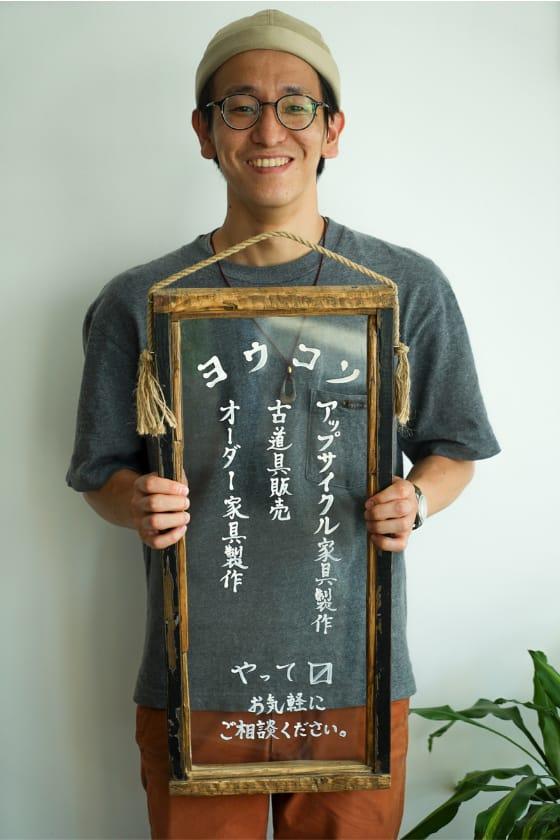 店主の山内健嗣さん