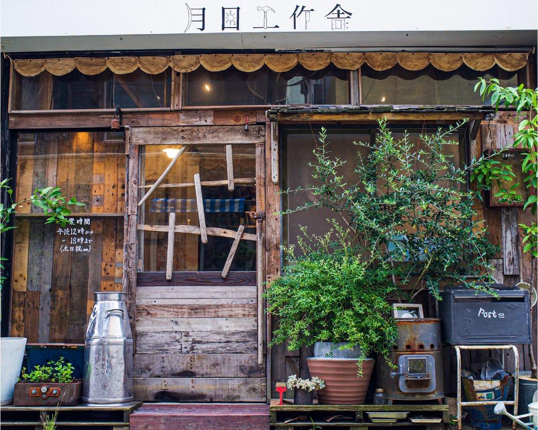 アップサイクル家具店、月日工作舎