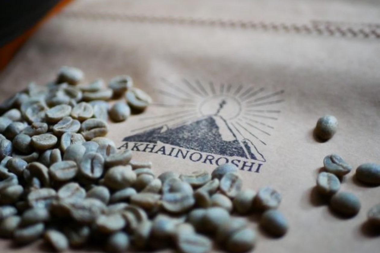タイ産のエシカルなコーヒー豆