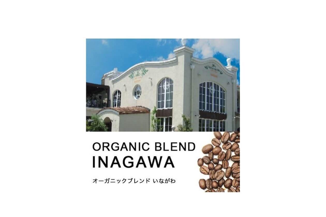 Hiro Coffee's Organic Blend Inagawa