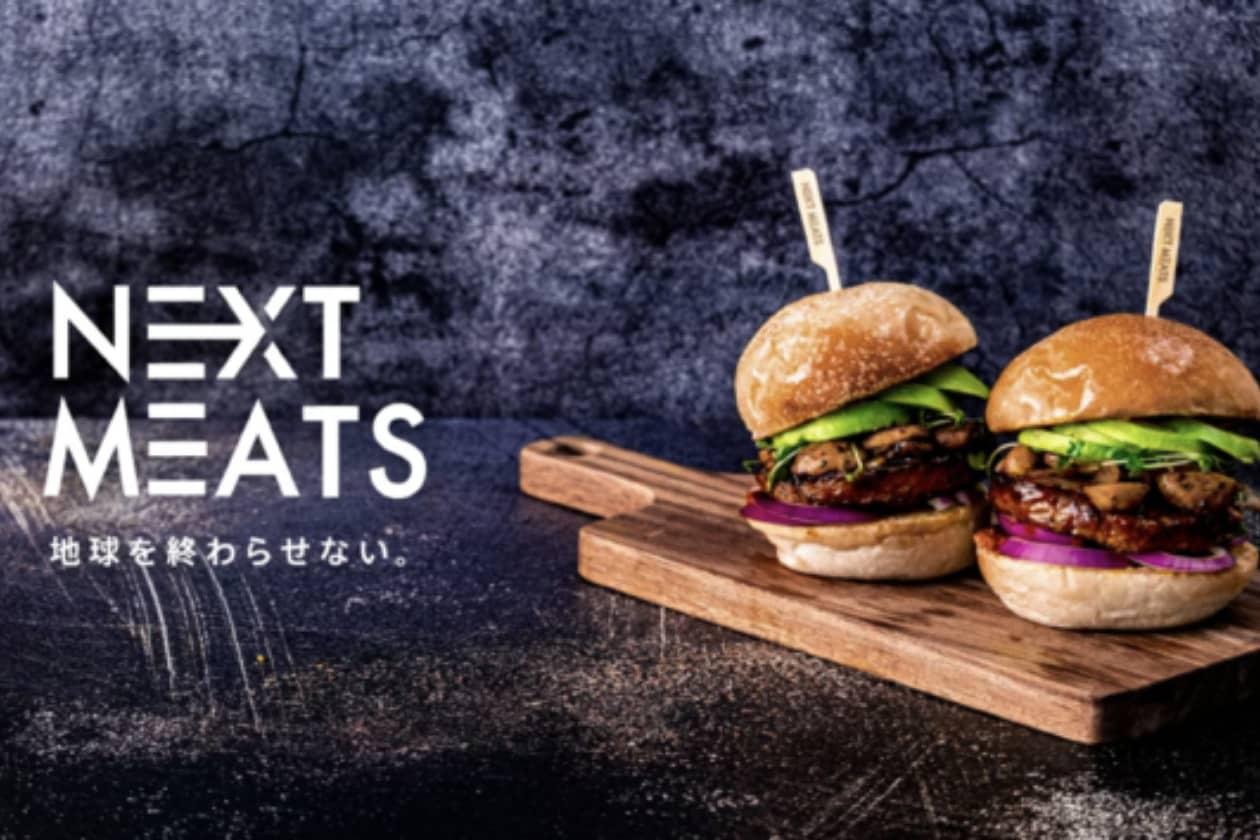 NEXT MEATSのアクセラレータープログラム