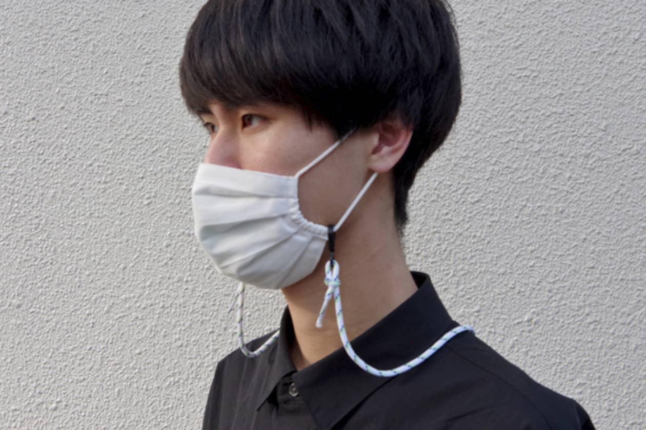 様々な場面で活用できるマスクコード