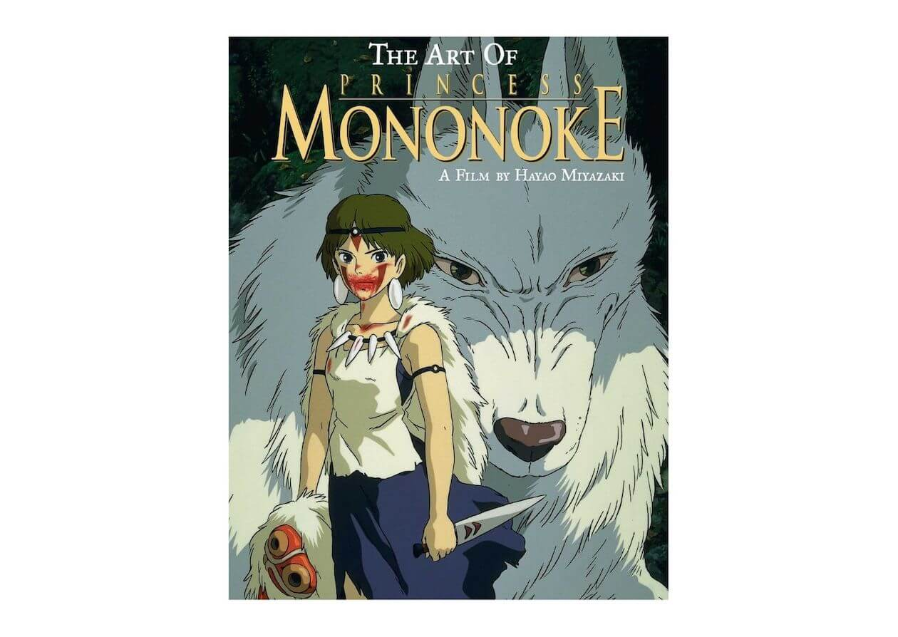 Princess Mononoke, a classic movie