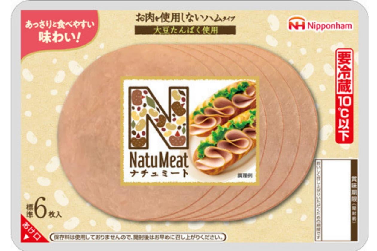 ナチュミートの疑似肉