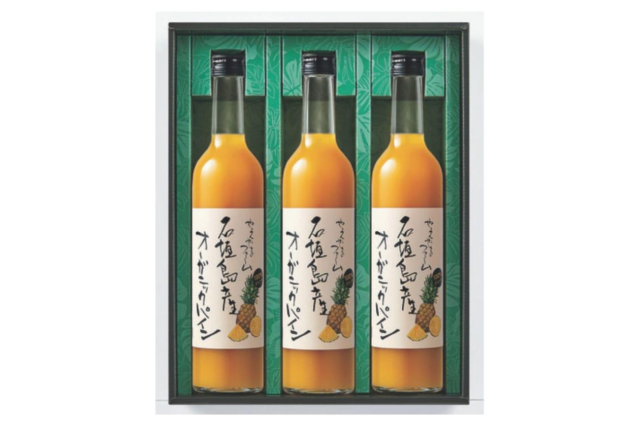 石垣島の環境を守るジュース