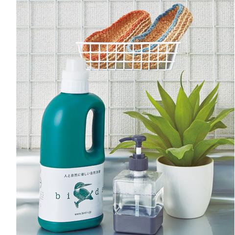 自然洗剤のバード