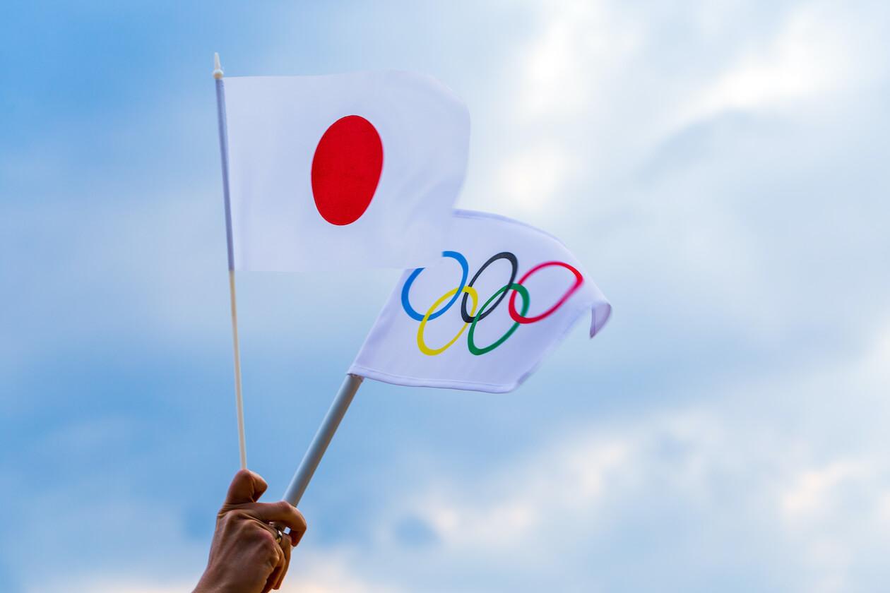 Tokyo Olympic News