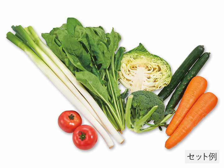 vegetable_delivery