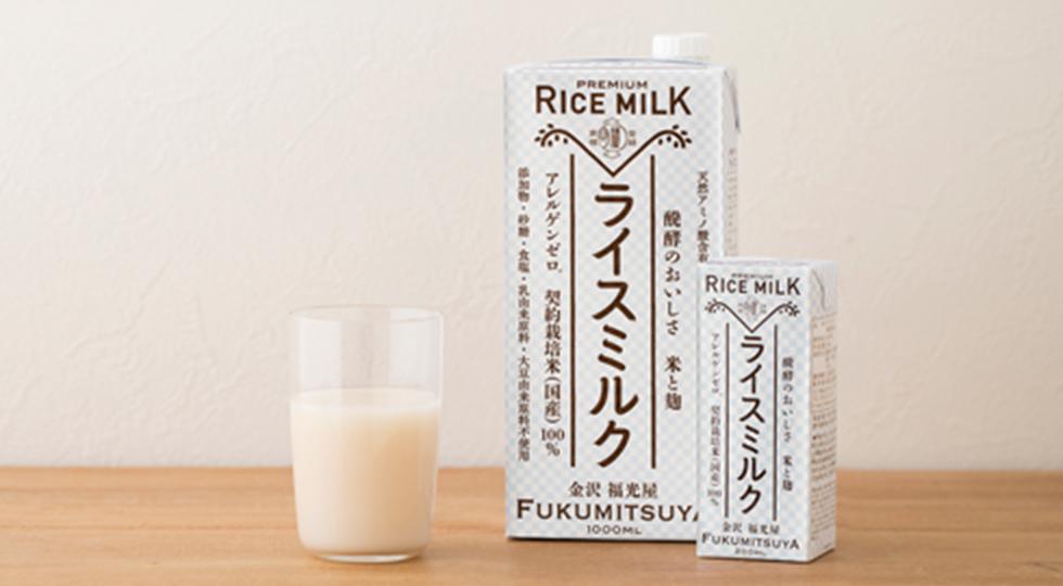 プレミアムライスミルク